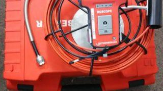 排水管詰まり修理2