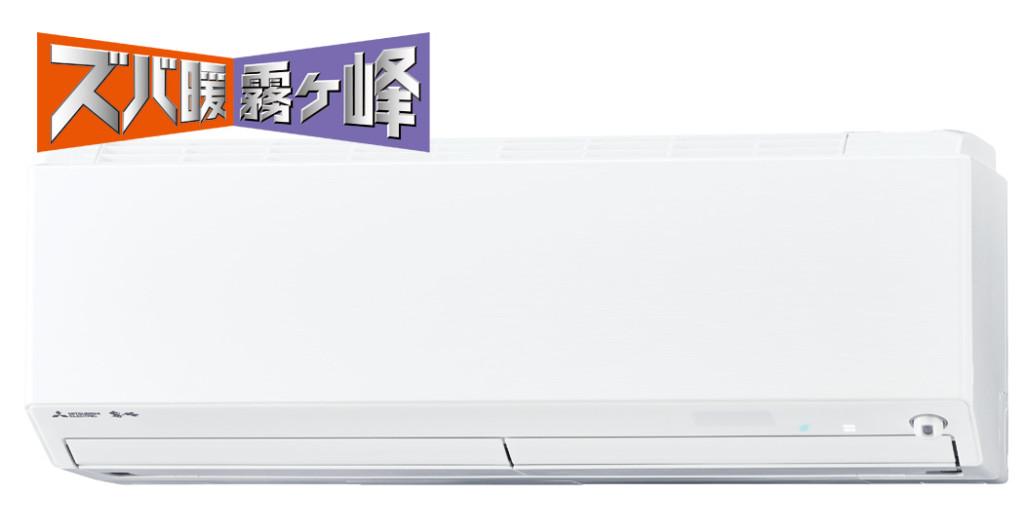 MSZ-HXV5616S-W